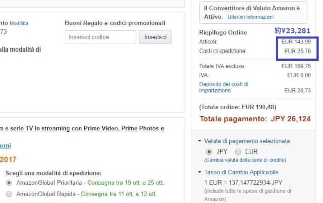amazon 比較 it - 【アマゾンドイツ購入完全ガイド2020】割引クーポン&キャンペーンコード&セールまで