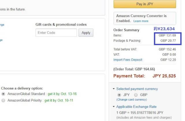 amazon 比較 uk - Amazon.com(アマゾンアメリカ)日本一わかりやすく購入方法解説!登録や送料、返品交換 アメリカアマゾンの買い方使い方2018年最新版