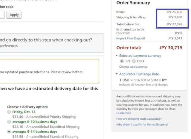 amazon 比較 us - Amazon.com(アマゾンアメリカ)日本一わかりやすく購入方法解説!登録や送料、返品交換 アメリカアマゾンの買い方使い方2018年最新版