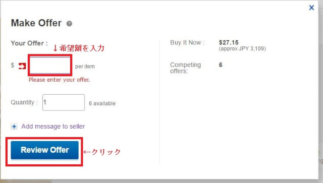 ebay Caution 3 - eBay(イーベイ)購入方法は?アカウント登録からクーポンセールコードやおすすめの代行、オークションの買い方まで海外から日本へはじめての個人輸入eBay/イーベイ使い方完全ガイド2019