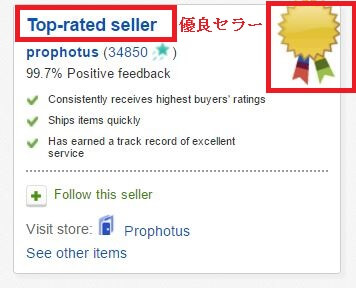 ebay Caution 5 - eBay(イーベイ)購入方法は?アカウント登録からクーポンセールコードやおすすめの代行、オークションの買い方まで海外から日本へはじめての個人輸入eBay/イーベイ使い方完全ガイド2019