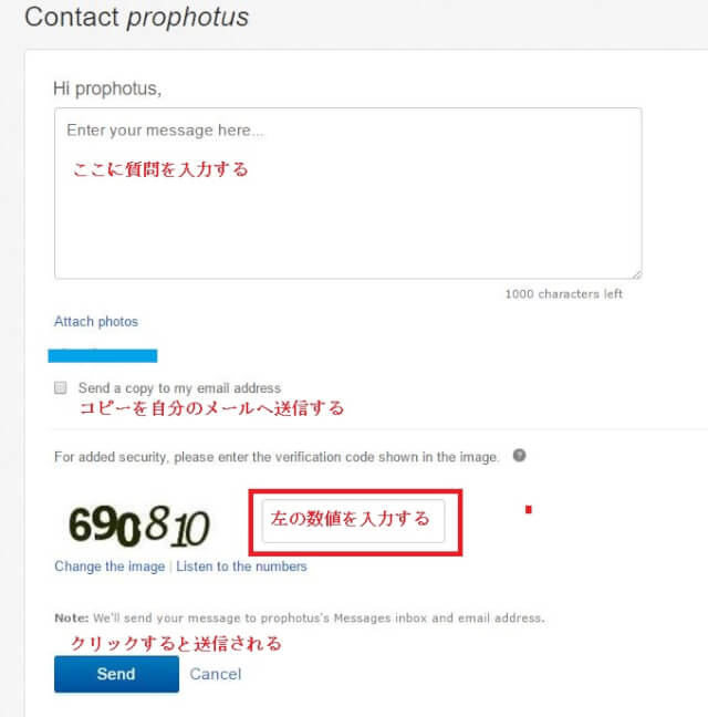 ebay Caution 9 - eBay(イーベイ)購入方法は?アカウント登録からクーポンセールコードやおすすめの代行、オークションの買い方まで海外から日本へはじめての個人輸入eBay/イーベイ使い方完全ガイド2019