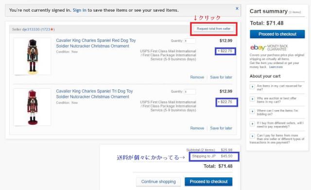 ebay Include 1 - eBay(イーベイ)購入方法は?アカウント登録からクーポンセールコードやおすすめの代行、オークションの買い方まで海外から日本へはじめての個人輸入eBay/イーベイ使い方完全ガイド2019