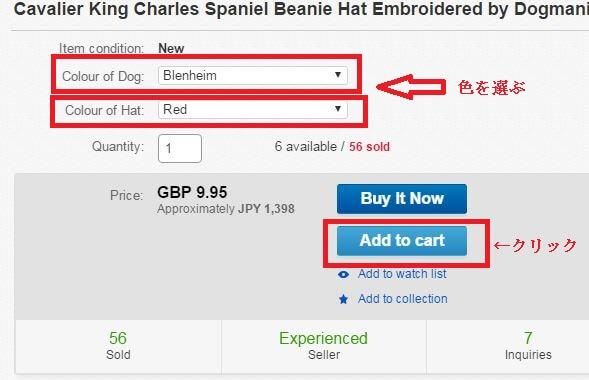ebay buy 2 - eBay(イーベイ)購入方法は?アカウント登録からクーポンセールコードやおすすめの代行、オークションの買い方まで海外から日本へはじめての個人輸入eBay/イーベイ使い方完全ガイド2019