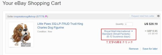 ebay buy 3 3 - eBay(イーベイ)購入方法は?アカウント登録からクーポンセールコードやおすすめの代行、オークションの買い方まで海外から日本へはじめての個人輸入eBay/イーベイ使い方完全ガイド2019