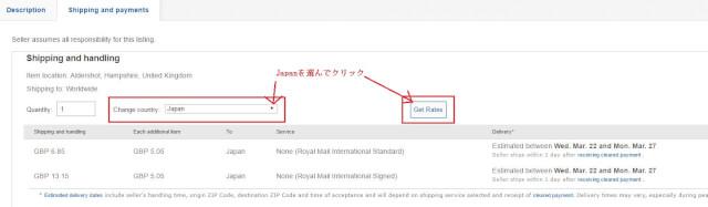 ebay buy 3 6 - eBay(イーベイ)購入方法は?アカウント登録からクーポンセールコードやおすすめの代行、オークションの買い方まで海外から日本へはじめての個人輸入eBay/イーベイ使い方完全ガイド2019