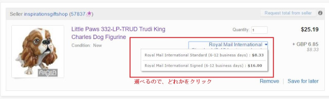 ebay buy 3 7 - eBay(イーベイ)購入方法は?アカウント登録からクーポンセールコードやおすすめの代行、オークションの買い方まで海外から日本へはじめての個人輸入eBay/イーベイ使い方完全ガイド2019