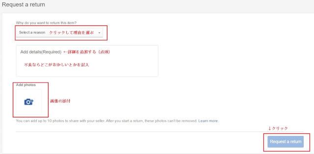 ebay returen 4 - eBay(イーベイ)購入方法は?アカウント登録からクーポンセールコードやおすすめの代行、オークションの買い方まで海外から日本へはじめての個人輸入eBay/イーベイ使い方完全ガイド2019