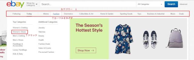 ebay search 1 - eBay(イーベイ)購入方法は?アカウント登録からクーポンセールコードやおすすめの代行、オークションの買い方まで海外から日本へはじめての個人輸入eBay/イーベイ使い方完全ガイド2019