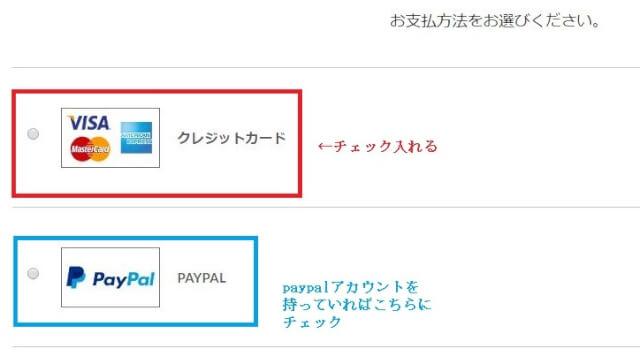 stylebop buy 8 - STYLEBOP(スタイルボップ)の購入方法紹介!割引クーポン&キャンペーンコード&セールの買い方、登録方法・個人輸入買い物STYLEBOP(スタイルボップ)購入完全ガイド2020