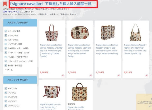 tenso 2 - アマゾンアメリカやebayの個人輸入で使える代行業者(購入、転送サービス)を比較ランキング Amazon.com,eBay代行を徹底解説!