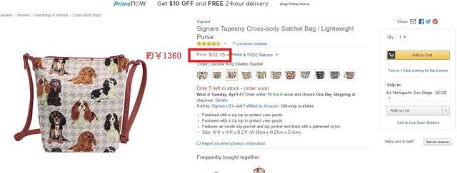 tenso 5 - アマゾンアメリカやebayの個人輸入で使える代行業者(購入、転送サービス)を比較ランキング Amazon.com,eBay代行を徹底解説!