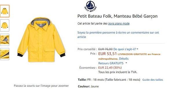 プチバトー1 - Amazon.fr(アマゾンフランス)の購入方法紹介!割引クーポン&キャンペーンコード&セールの買い方、登録方法・個人輸入買い物Amazon.fr(アマゾンフランス)購入完全ガイド2020