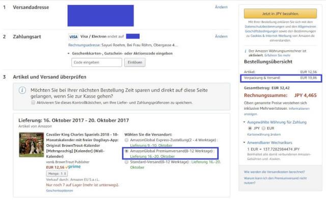 購入5 2 - Amazon.de(アマゾンドイツ)の購入方法紹介!割引クーポン&キャンペーンコード&セールの買い方、登録方法・個人輸入買い物 ドイツアマゾン購入完全ガイド2018