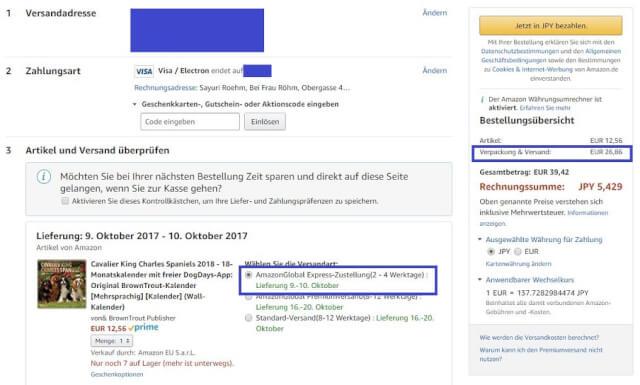 購入5 3 - Amazon.de(アマゾンドイツ)の購入方法紹介!割引クーポン&キャンペーンコード&セールの買い方、登録方法・個人輸入買い物 ドイツアマゾン購入完全ガイド2018