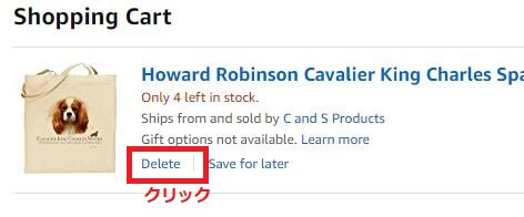 CA途中キャンセル 2 - Amazon.ca(アマゾンカナダ)の買い方解説!割引クーポン&キャンペーンコード&セールの購入方法、登録方法・個人輸入買い物Amazon.ca(アマゾンカナダ)購入完全ガイド2018