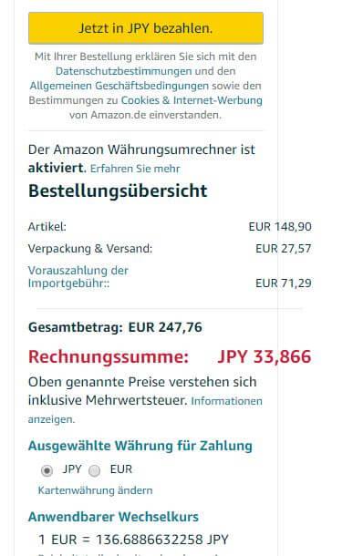 ukお得3de - Amazon.co.uk(アマゾンイギリス)の購入方法紹介!割引クーポン&セールの買い方、登録方法・個人輸入買い物 イギリスアマゾン購入完全ガイド2018