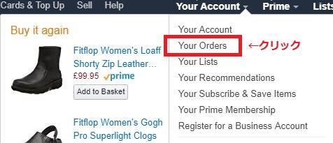 ukキャンセル1 - Amazon.co.uk(アマゾンイギリス)の購入方法紹介!割引クーポン&セールの買い方、登録方法・個人輸入買い物 イギリスアマゾン購入完全ガイド2018