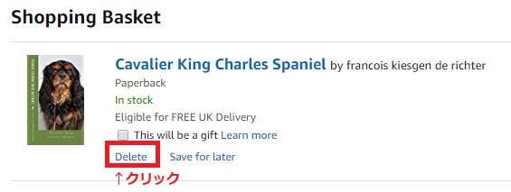 ukキャンセル7 - Amazon.co.uk(アマゾンイギリス)の購入方法紹介!割引クーポン&セールの買い方、登録方法・個人輸入買い物 イギリスアマゾン購入完全ガイド2018
