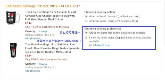 uk購入6 - Amazon.ca(アマゾンカナダ)の買い方解説!割引クーポン&キャンペーンコード&セールの購入方法、登録方法・個人輸入買い物Amazon.ca(アマゾンカナダ)購入完全ガイド2018