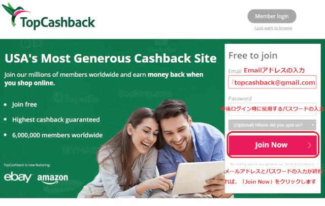 3topcash01 - 海外通販でキャッシュバックがもらえるのは?3大サイトを紹介!TopCashbackやEbatesのキャンペーン情報も