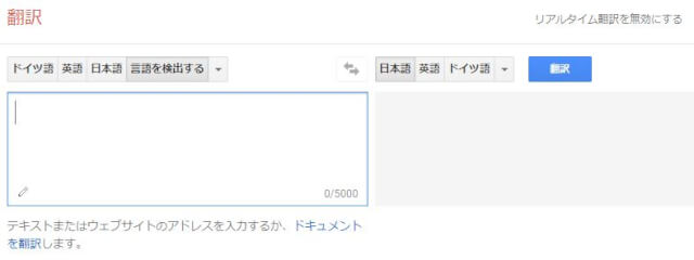 honyaku 1 - 英語が苦手でも翻訳サイト駆使すれば海外サイトで楽々お買い物!