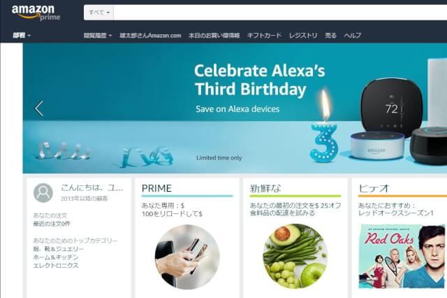 honyaku 12 - 英語が苦手でも翻訳サイト駆使すれば海外サイトで楽々お買い物!