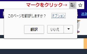 honyaku 14 - 英語が苦手でも翻訳サイト駆使すれば海外サイトで楽々お買い物!