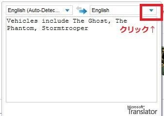 honyaku 16 - 英語が苦手でも翻訳サイト駆使すれば海外サイトで楽々お買い物!