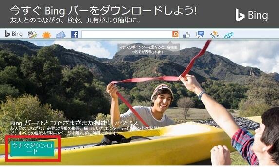honyaku 19 - 英語が苦手でも翻訳サイト駆使すれば海外サイトで楽々お買い物!