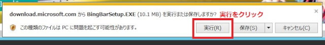 honyaku 20 - 英語が苦手でも翻訳サイト駆使すれば海外サイトで楽々お買い物!
