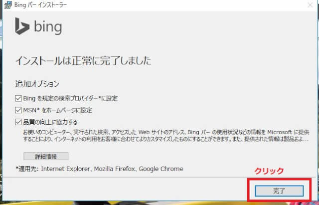 honyaku 22 - 英語が苦手でも翻訳サイト駆使すれば海外サイトで楽々お買い物!