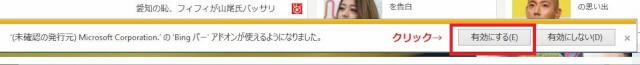 honyaku 23 - 英語が苦手でも翻訳サイト駆使すれば海外サイトで楽々お買い物!