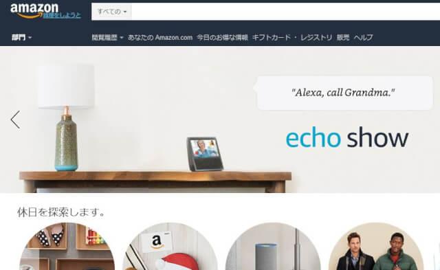 honyaku 26 - 英語が苦手でも翻訳サイト駆使すれば海外サイトで楽々お買い物!