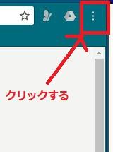 honyaku 5 - 英語が苦手でも翻訳サイト駆使すれば海外サイトで楽々お買い物!