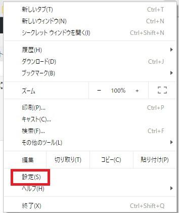 honyaku 6 - 英語が苦手でも翻訳サイト駆使すれば海外サイトで楽々お買い物!