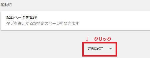 honyaku 7 - 英語が苦手でも翻訳サイト駆使すれば海外サイトで楽々お買い物!