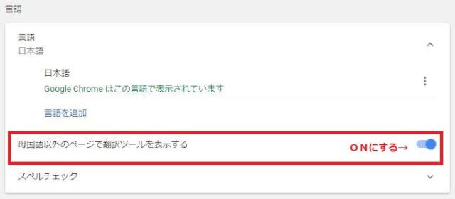 honyaku 9 - 英語が苦手でも翻訳サイト駆使すれば海外サイトで楽々お買い物!