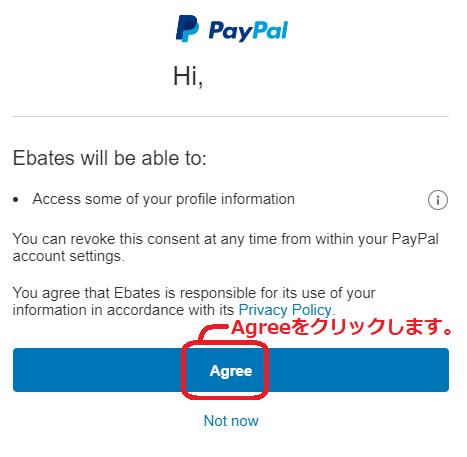 ebatespaypal04 - 【海外通販裏ワザ】楽天が運営するEbates(イーベイツ)の登録方法は?キャッシュバックサイトの使い方