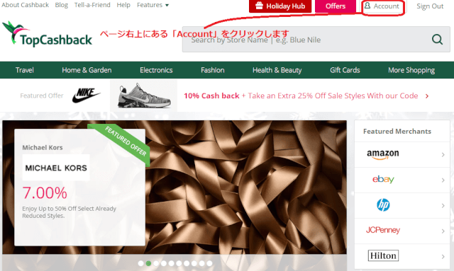 topcashbackpurchase05 - 海外ポイントサイト TopCashback(トップキャッシュバック)の登録から使い方まで