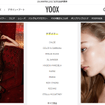 yooxeyecatch01 150x150 - 海外通販・個人輸入おすすめ海外通販30選!日本語でもOK