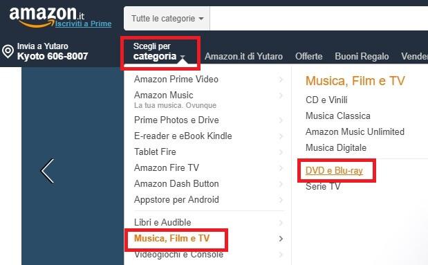 itリージョンフリー1 - Amazon.it(アマゾンイタリア)の購入方法紹介!割引クーポン&キャンペーンコード&セールの買い方、登録方法・個人輸入買い物Amazon.it(アマゾンイタリア)購入完全ガイド2020