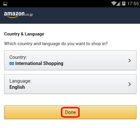 aa12 - アマゾンアメリカの商品を簡単購入!Amazonスマホ用ショッピングアプリで日本発送商品を探せる!使い方と買い方を徹底解説