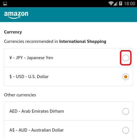 aa18 - アマゾンアメリカの商品を簡単購入!Amazonスマホ用ショッピングアプリで日本発送商品を探せる!使い方と買い方を徹底解説