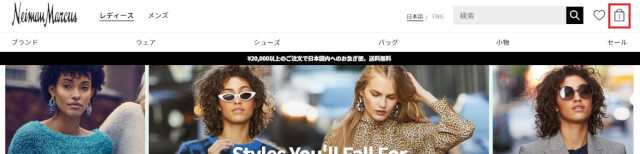 キャプチャ 1 - Neiman Marcus(ニーマン マーカス)口コミ情報と日本語での買い方、Neiman Marcus(ニーマン マーカス)購入方法・個人輸入海外通販買い物ガイド2018N