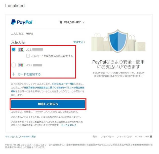 キャプチャf - Neiman Marcus(ニーマン マーカス)口コミ情報と日本語での買い方、Neiman Marcus(ニーマン マーカス)購入方法・個人輸入海外通販買い物ガイド2020N