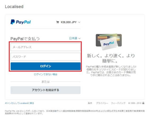 キzxfhプチャ - Neiman Marcus(ニーマン マーカス)口コミ情報と日本語での買い方、Neiman Marcus(ニーマン マーカス)購入方法・個人輸入海外通販買い物ガイド2018N