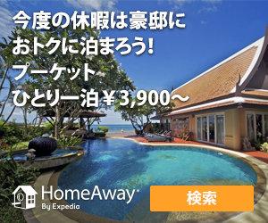 s00000015216001 1 300x250 - 海外通販・個人輸入おすすめ海外通販30選!日本語でもOK