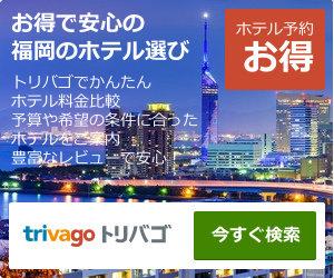 s00000015216001 2 300x250 - 海外通販・個人輸入おすすめ海外通販30選!日本語でもOK