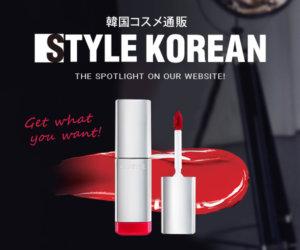 s00000017427001 5 300x250 - 海外通販・個人輸入おすすめ海外通販30選!日本語でもOK
